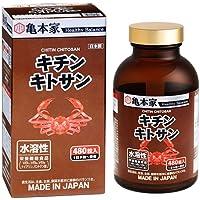 亀本家 キチンキトサン-SH762290