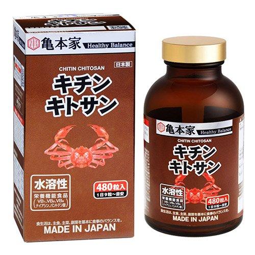 亀本家 キチンキトサン-SH762290 B07CBN4RTR