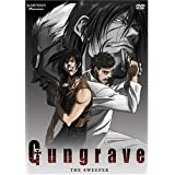Gungrave - The Sweeper