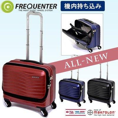 アイエム FREQUENTER フリクエンター スーツケース 容量34リットル 1-211 機内持込可能 横型4輪キャリー クロ  クロ B07CN7XY7X