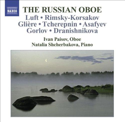 Russian Oboe (The) (Russian Oboe)