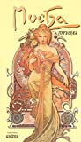 img - for Alphonse Mucha : Affiches book / textbook / text book