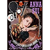 ANNA SUI COLLECTION BOOK MIRROR & BRUSH SKY HIGH!