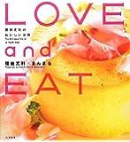 LOVE and EAT~榎田尤利のおいしい世界~ (SHYノベルス294)