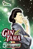 Gin Tama, Hideaki Sorachi and Hoshino Katsura, 1421516187