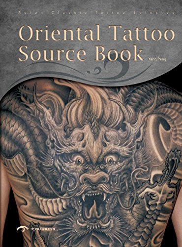 Oriental Tattoo Sourcebook -