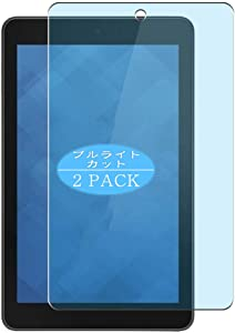 "【2 Pack】 Synvy Anti Blue Light Screen Protector Compatible with Dell Venue 8 V8 3830 8"" Venue8 Anti Glare Screen Film Protective Protectors [Not Tempered Glass]"