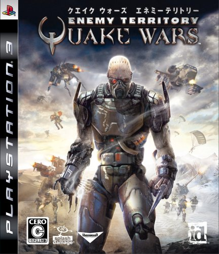 (Enemy Territory: Quake Wars [Japan Import])