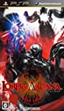 Lord of Arcana [Japan Import]