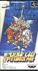 スーパーファミコン 第3次スーパーロボット大戦