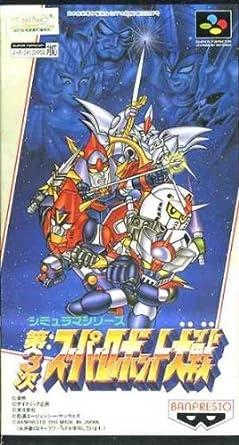 スーパー 攻略 三 次 第 ロボット 大戦 激怒