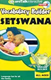 img - for Vocabulary Builder Setswana book / textbook / text book