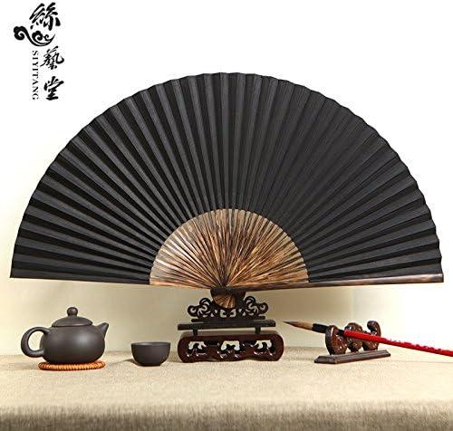 9寸全棕竹洒金黑纸扇空白扇折扇中国风男扇子古风礼品扇