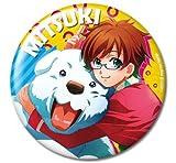 Meganebu! Can batch design B (Kamatani Mitsuki)