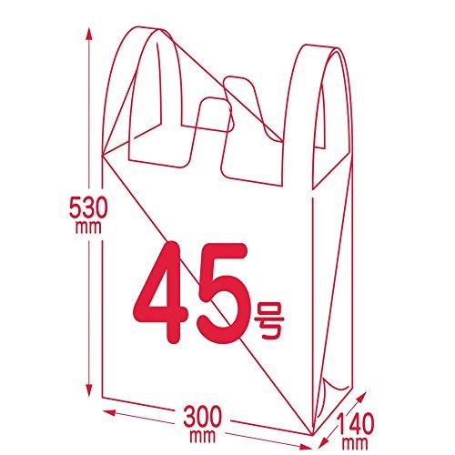 レジ袋 乳白 関西45号 関東45号 厚手 ヨコ30cm×タテ53cm 厚み0.019mm 3,000枚入【Bedwin Mart】