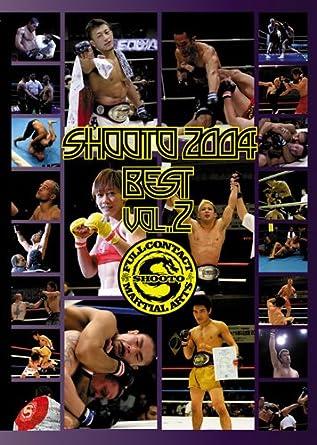 Amazon.co.jp | 修斗 2004 BEST ...