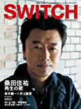 SWITCH Vol.29 No.3(2011年3月号) 特集 桑田佳祐