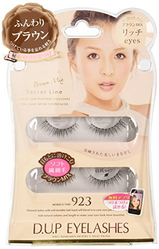 Dee up DUP Maikawa Ike collaboration secret line Brown MIX Eyelashes 923 rich eyes