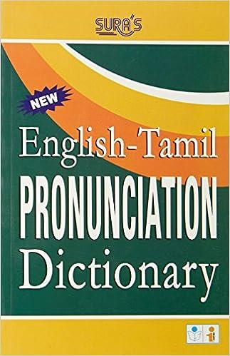 Buy English - Tamil - Pronunciation Book Online at Low