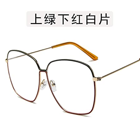 Yangjing-hl Gafas Montura de Gafas Montura de Metal sección ...