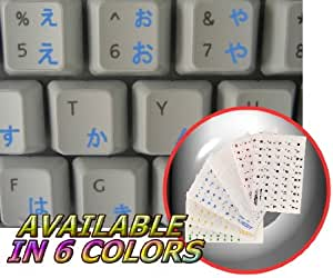 JAPANESE HIRAGANA KEYBOARD STICKER WITH BLUE LETTERING TRANSPARENT BACKGROUND FOR DESKTOP, LAPTOP AND NOTEBOOK