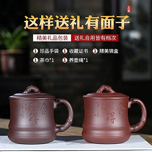 HongJie Hou 手作り陶芸喜ん宜興紫粘土鉱明確なセメント紫色の粘土カップ (Color : Purple mud)