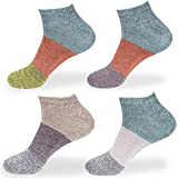 Women's Extra Large Rayon from Bamboo Fiber Stripe Style Sports Superior Wicking Athletic Casual Ankle Socks - Assortment B - 4prs, Size 10-13
