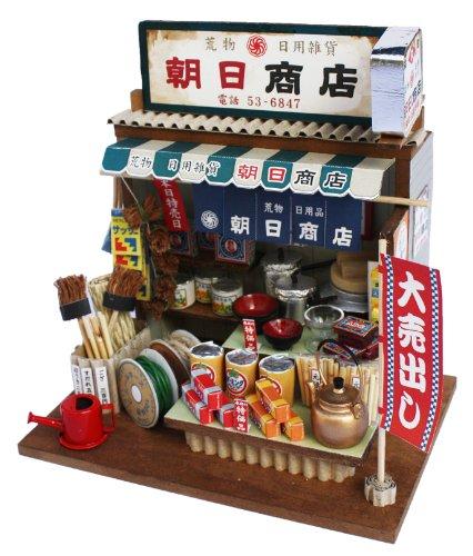 Market kit Aramonoya 's 8666 nostalgia Billy handmade dollhouse kit by Billy 55