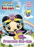 Princess Kai-Lan (Ni Hao, Kai-lan)