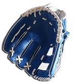 Franklin Sports Infield Pitcher, Children's Gloves, Baseball Gloves, Softball Gloves, Environmentally Friendly Degradable Material Does Not Injure, 10.5''