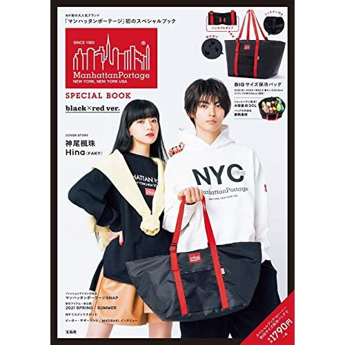 Manhattan Portage SPECIAL BOOK black×red ver. 画像