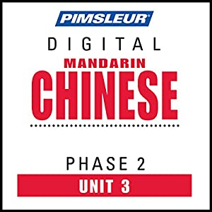 Chinese (Man) Phase 2, Unit 03 Audiobook