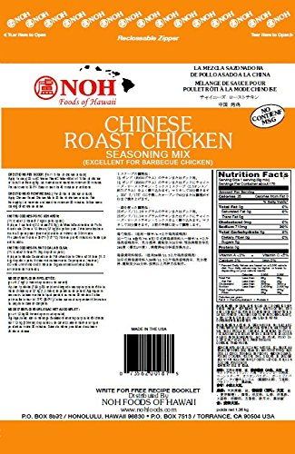 NOH Foods of Hawaii Chinese Seasoning Mix, Roast Chicken, 3 Pound (Pack of 5)