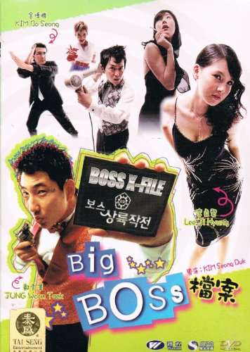 Boss X-File DVD Format / Korean Audio with English and Chinese Subtitles