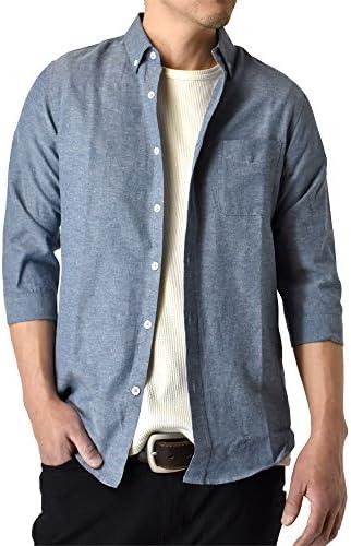 オックスフォード ビジネスシャツ 7分袖シャツ ボタンダウンシャツ メンズ / B6M