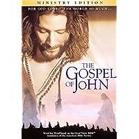 El evangelio de Juan - Biblia visual - set de 2 DVDs
