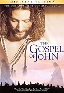 The Gospel of John - Visual Bible - 2-DVD set