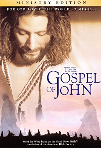 - The Gospel of John - Visual Bible - 2-DVD set