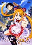 Love Hina, Vol. 6 (Episoden 21-24)