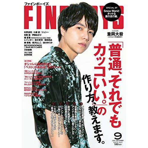 FINEBOYS 2019年9月号 表紙画像