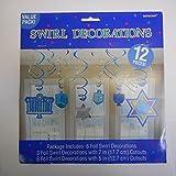 Arts & Crafts : Joyous Hanukkah Festival Menorah Hanging Swirl Ceiling Decoration, Blue/Teal/Purple, Paper, Pack of 12