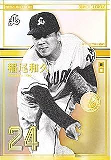 「野球稲尾無料写真」の画像検索結果