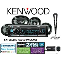 Kenwood KMM-BT318U In-Dash Digital Media Receiver with Built-in Bluetooth w/ Pioneer TS165695P 6x9 and 6.5 Speakers AND SiriusXM SXV300V1 Package and a SOTS Lanyard
