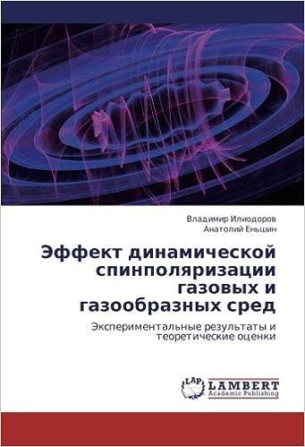 Como Descargar Torrents Effekt Dinamicheskoy Spinpolyarizatsii Gazovykh I Gazoobraznykh Sred Paginas Epub