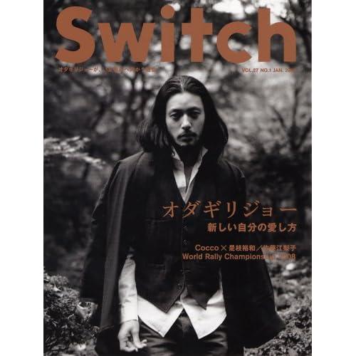 SWITCH Vol.27 No.1 表紙画像
