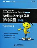 ActionScript 3 (图灵程序设计丛书 28)