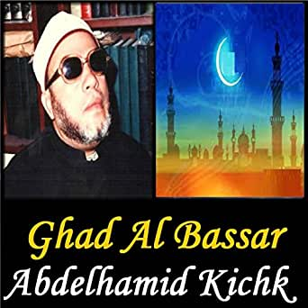 abdalhamid kichk mp3
