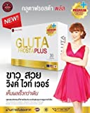 3 x Box Gluta Frosta Plus - 30 Caps Whitening Skin Reduce Acne Freckles, Dark Spot