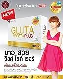 3 x Box Gluta Frosta Plus - 30 Caps Whitening Skin Reduce Acne Freckles, Dark Spot