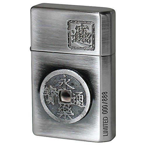 Gear Top Oil Lighter Japanese Real Old Coin Kanji 永樂通寶 Made JAPAN Antique Nickel by Gear Top